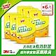 3M 長效型天然酵素洗衣精-綠野暖陽補充包箱購超值組 (1600mlx6) product thumbnail 2