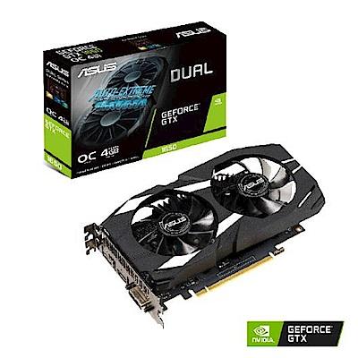 華碩 ASUS Dual GeForce GTX™ 1650 O4G 顯示卡