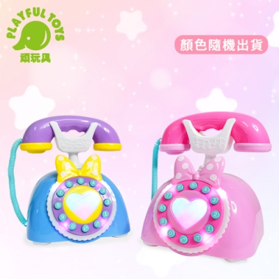 Playful Toys 頑玩具 公主電話機 (隨機出貨)