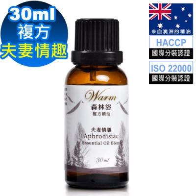 Warm 森林浴複方精油30ml-夫妻情趣