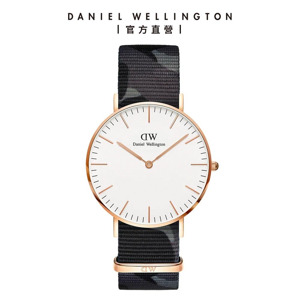 【Daniel Wellington】官方直營 Classic Brigade 36mm限量版迷彩織紋錶