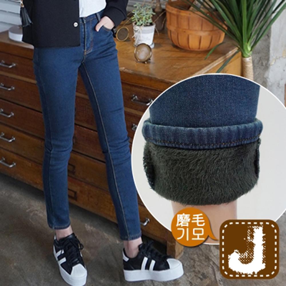 正韓 經典窄管顯瘦拉毛長褲-(藍色)100%Korea Jeans