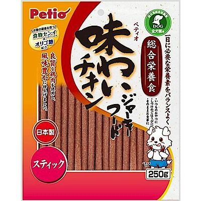 日本PETIO《雞肉條 (長)》250G/包X3包組