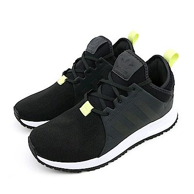 ADIDAS-男休閒鞋CQ2427-黑
