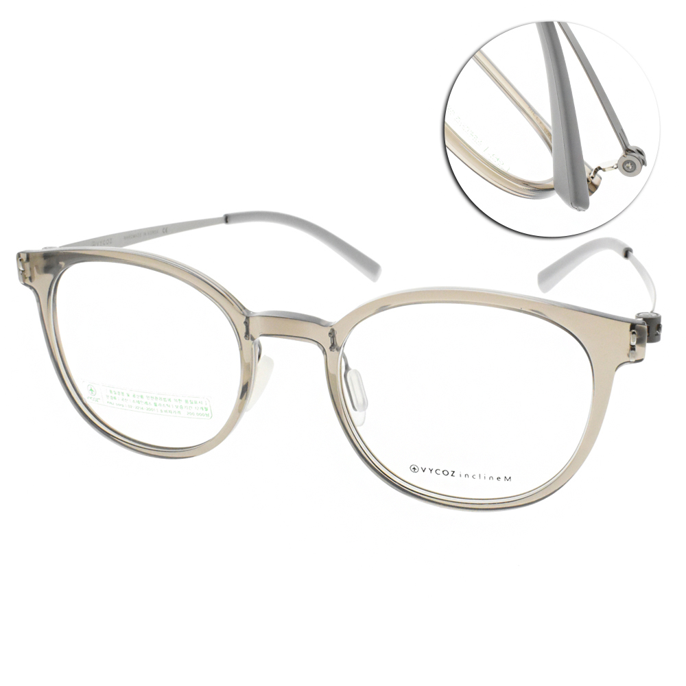 VYCOZ眼鏡 高性能環保塑料系列/透灰#HILLY GRY
