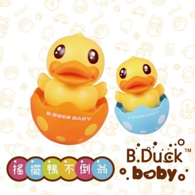 B.Duck 嬰幼兒安撫玩具-小黃鴨 不倒翁-兩色隨機出貨