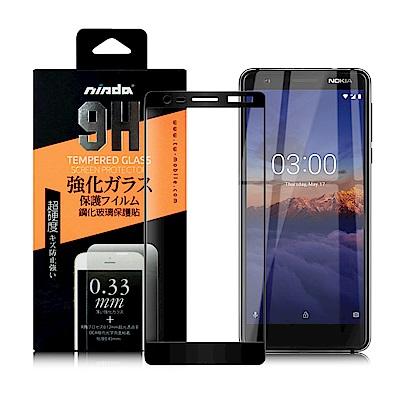 NISDA for NOKIA 3.1 完美滿版玻璃保護貼