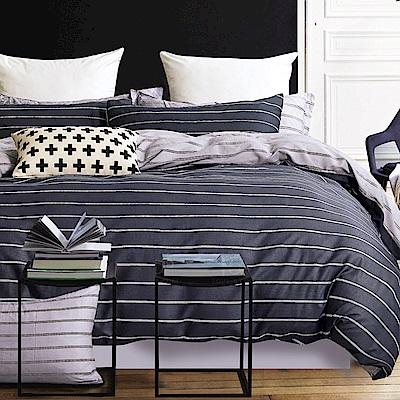 Ania Casa悠閒時光 雙人四件式 100%精梳棉 台灣製 床包被套純棉四件組