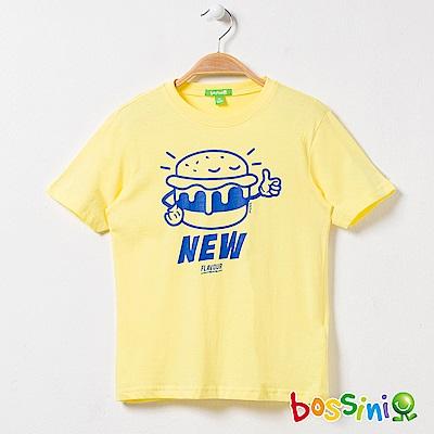 bossini男童-印花短袖T恤16亮黃