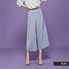 【KiKi】典雅修身設計-長褲(藍色)