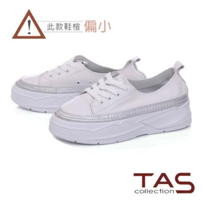 TAS低調銀邊厚底休閒鞋-簡約白