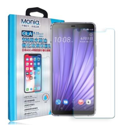 MONIA HTC U19e 日本頂級疏水疏油9H鋼化玻璃膜