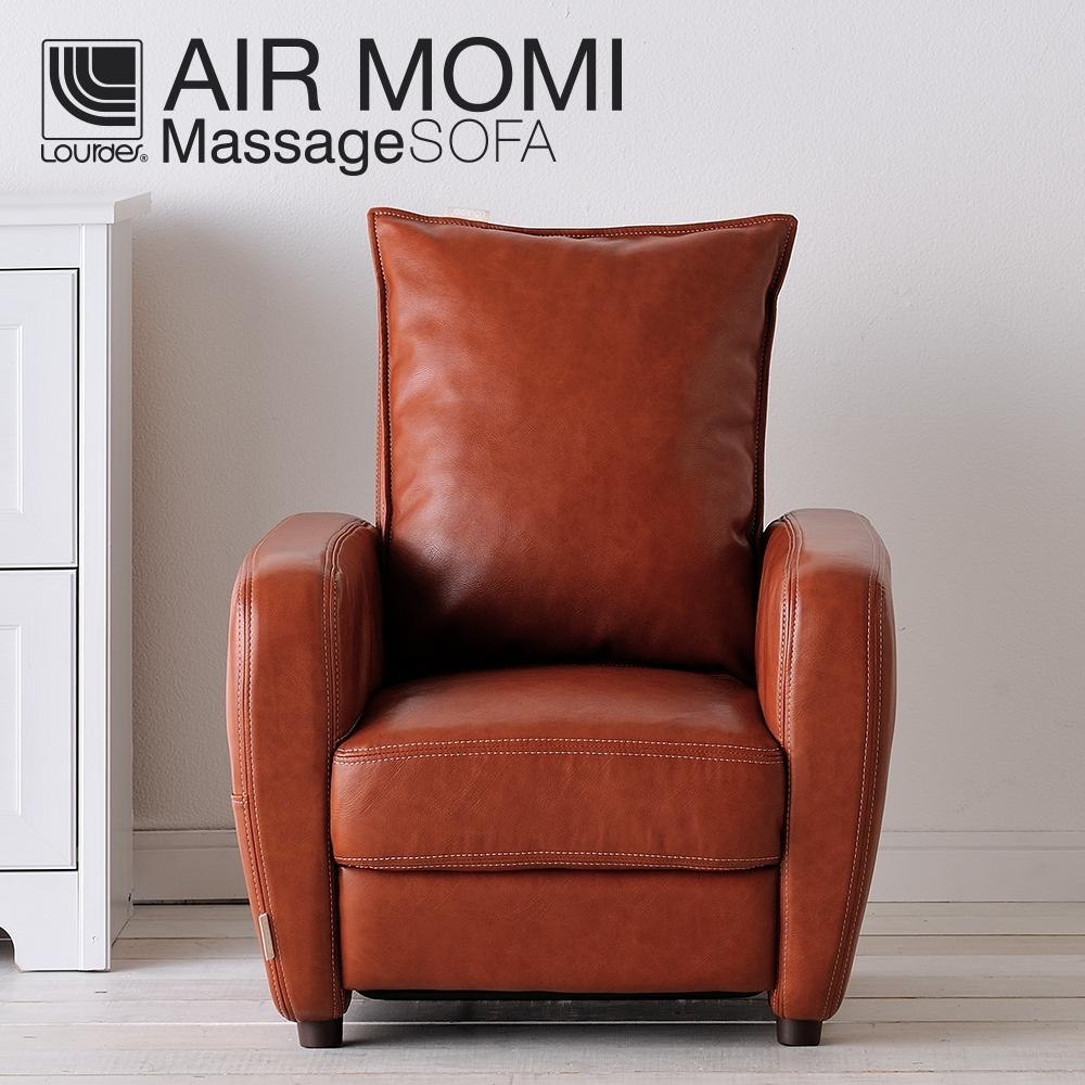 Lourdes皮質日式小沙發按摩椅(咖啡色)