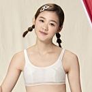 嬪婷-學生AA罩杯少女內衣(白)涼伴好伸展-去味纖維 -學生成長二階