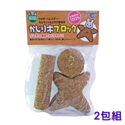 MARUKAN MK小動物用磨牙塊 (MR-261) (2包組)
