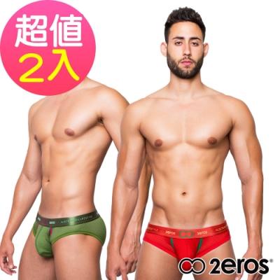 2EROS-風神系列男三角內褲(2入組隨機)