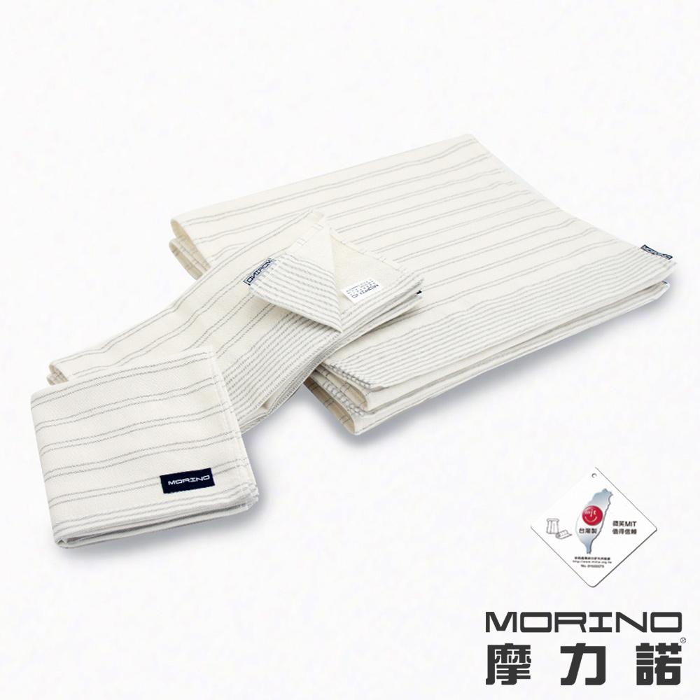 MORINO摩力諾 有機棉竹炭雙細紋紗布童方毛巾(超值6入組)