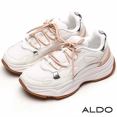 ALDO 原色拼接復古造型真皮厚底綁帶式老爹鞋~清新白色