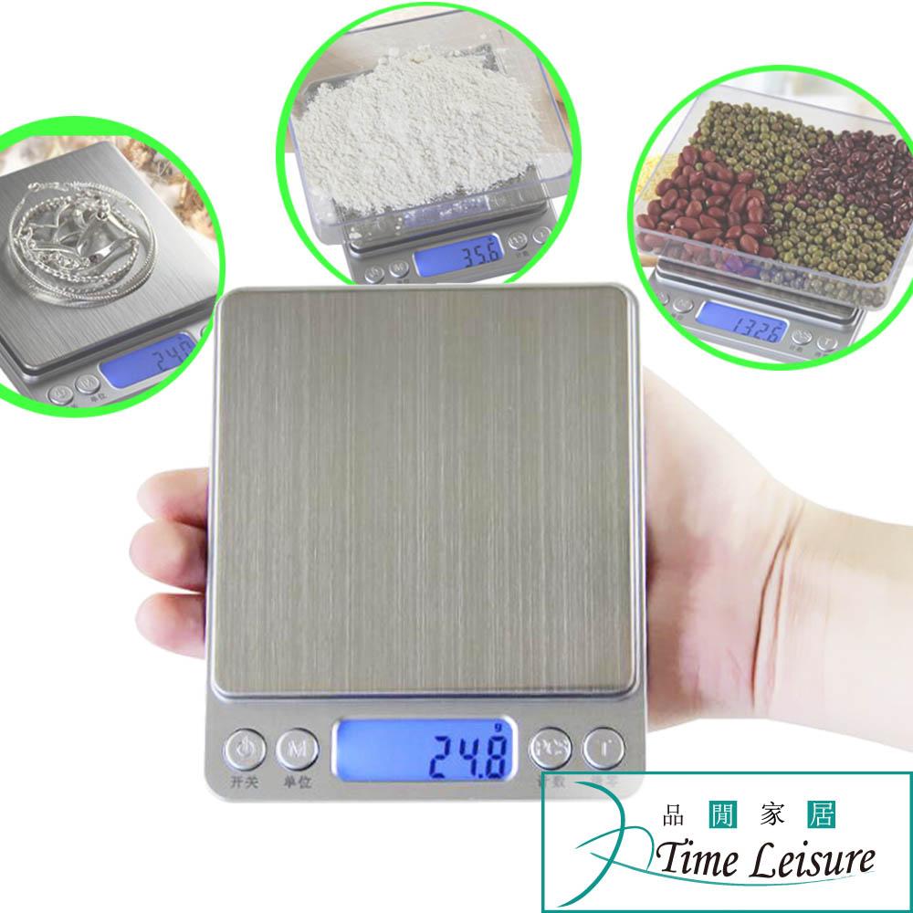 Time Leisure USB款迷你廚房料理秤/不鏽鋼電子秤