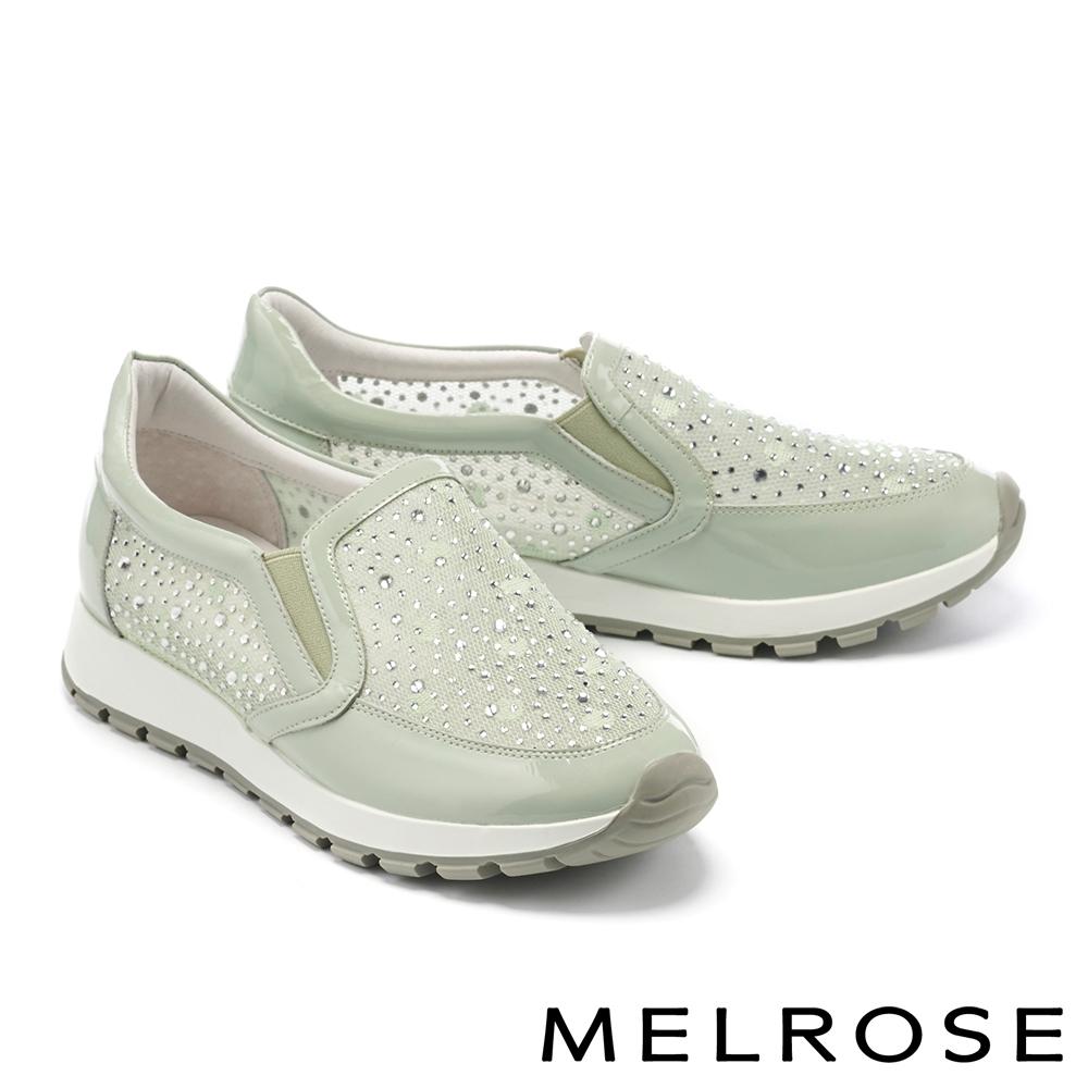 休閒鞋 MELROSE 閃耀水鑽異材質拼接厚底休閒鞋-綠