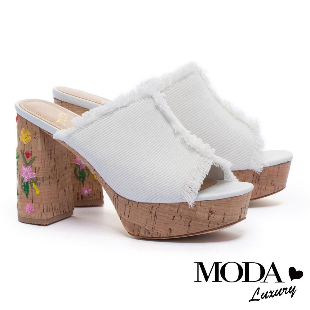 拖鞋 MODA Luxury 優雅隨性抽鬚設計刺繡防水台高跟拖鞋-白