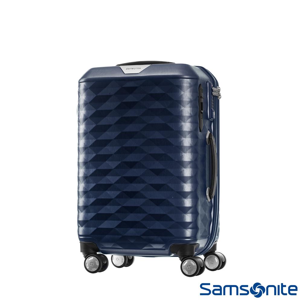 Samsonite新秀麗 20吋Polygon 極致奢華PC煞車雙輪TSA登機箱(藍)