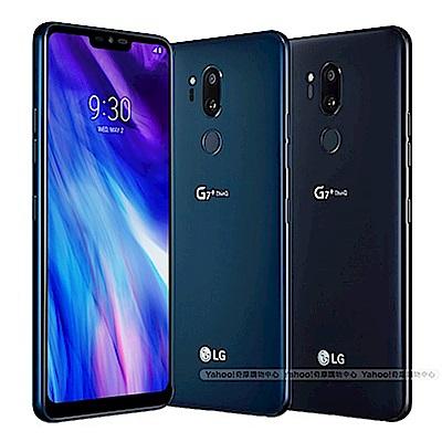 LG G7 ThinQ 6G 128G智慧型手機