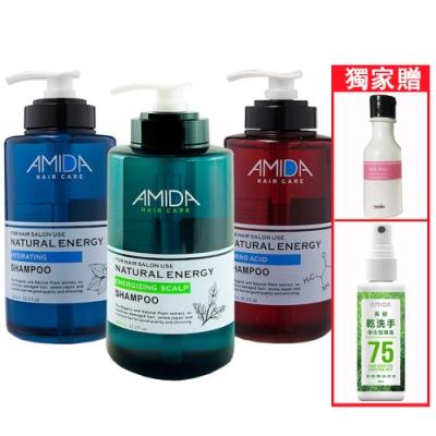 Amida蜜拉專業頭皮清潔買二送二組(1000ml*2+乾洗手90ml*1+輕羽魔200ml)