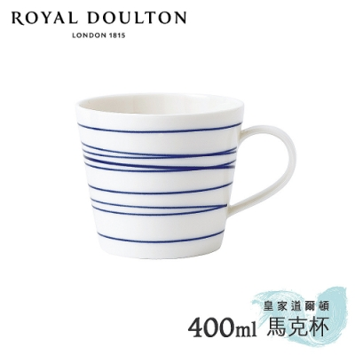 Royal Doulton皇家道爾頓 Pacific海洋系列 400ml馬克杯 (海岸線)