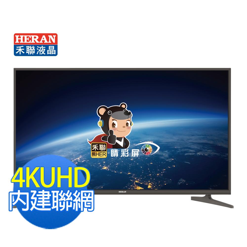 福利品-HERAN禾聯 43型 4K UHD 聯網 液晶顯示器 HD-434KC1