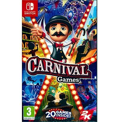 體感嘉年華 Carnival Games - NS Switch 中英文歐版