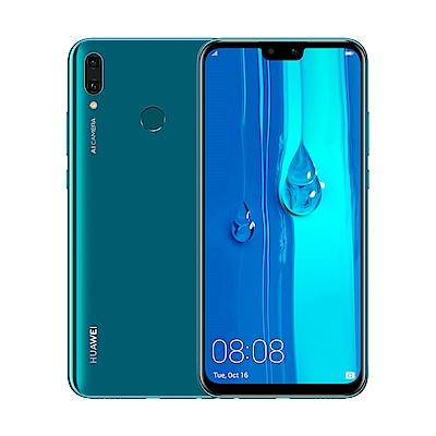 HUAWEI 華為 Y9 2019 (4G/64G)四鏡頭八核智慧型手機