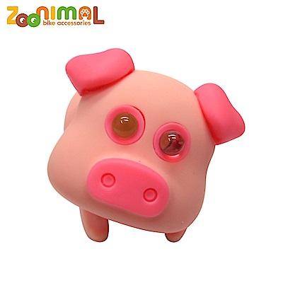ZOONIMAL 無毒材質可愛動物LED公仔單車用前燈-粉紅豬豬