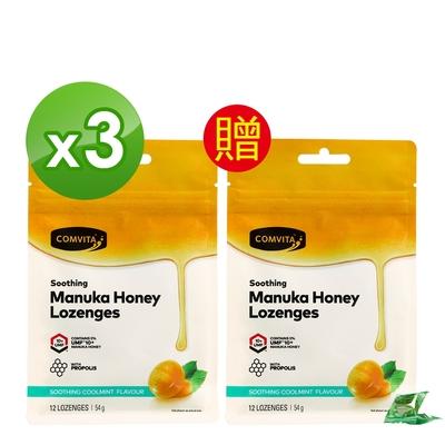 【Comvita 康維他】蜂膠麥蘆卡蜂蜜潤喉糖(薄荷味)12粒-買3送1