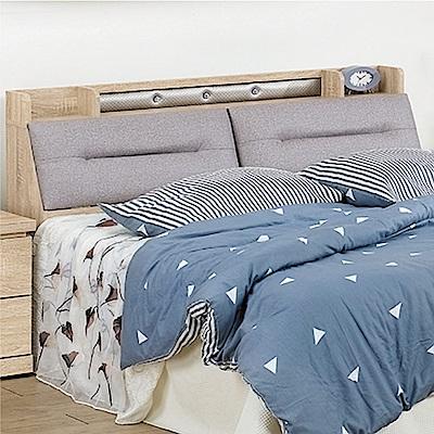 綠活居 高利斯5尺貓抓皮雙人床頭箱(二色+不含床底)-151x30x90cm免組
