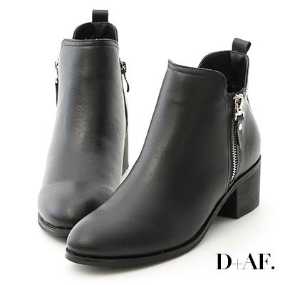 D+AF 流行熱潮.金屬拉鍊低跟短靴*黑