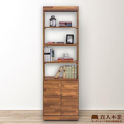日本直人木業-STYLE積層木低門60CM書櫃/隔間櫃/玄關櫃