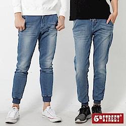 5th STREET JOGGER不對襯口袋縮口褲-中性-漂淺藍