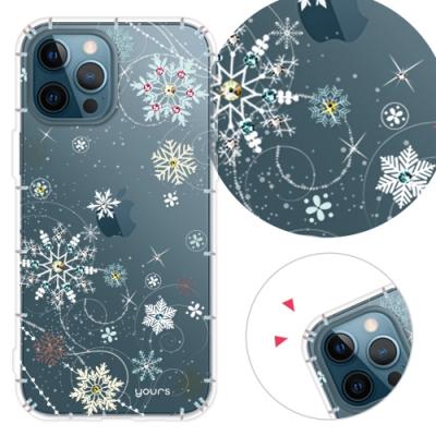 YOURS APPLE iPhone 12 Pro Max 6.7吋 奧地利彩鑽防摔手機殼-雪戀 鏡頭孔增高版