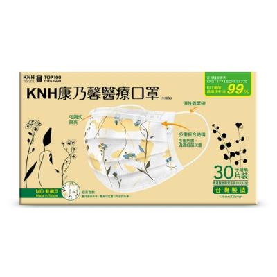 康乃馨 醫療口罩 未滅菌(一般耳帶-奶茶色手繪風)-30片盒裝