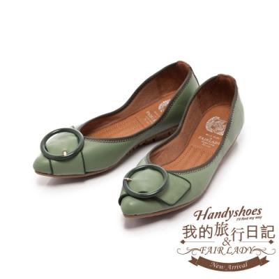 Fair Lady 我的旅行日記 復古寬帶圓釦尖頭平底鞋 墨綠