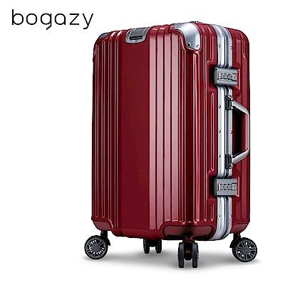 Bogazy 篆刻經典 20吋鋁框抗壓力學鏡面行李箱(暗紅銀)