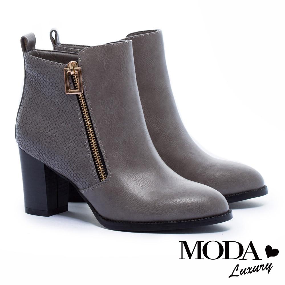 短靴 MODA Luxury 都市時尚率性壓紋皮革拼接尖頭粗高跟短靴-灰
