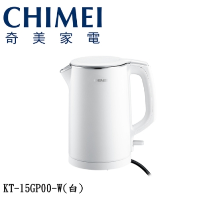 CHIMEI 奇美 1.5L不鏽鋼防燙快煮壺 KT-15GP00-W