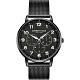 KENNETH COLE KC50801001 大數字刻度 日期 星期 日夜顯示 米蘭錶帶 三眼 product thumbnail 1