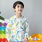 Azio Kids 防曬外套 恐龍仙人掌拉鍊連帽外套(白)