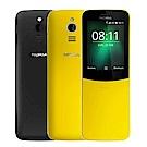 NOKIA 8110 2.4 吋滑蓋式手機