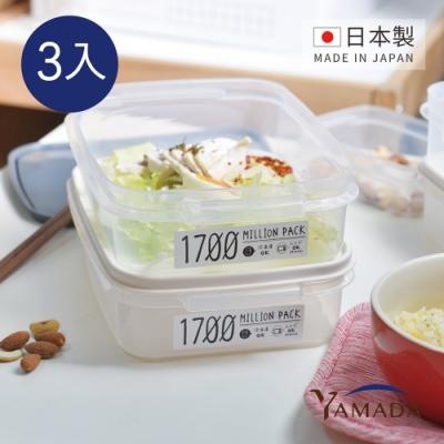 日本山田YAMADA 日製冰箱冷凍冷藏保鮮收納盒(可微波)-1700ml-3入