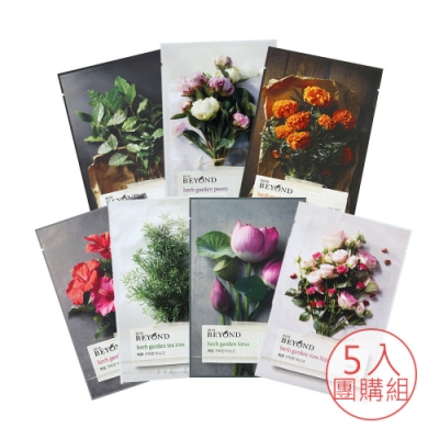 BEYOND 鮮萃花園系列 5片團購組