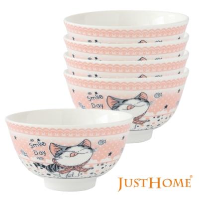Just Home微笑貓陶瓷4.5吋飯碗5件組